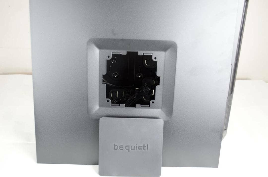 be quiet! silent base 600_11
